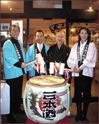 日本の酒-酒情報館のイベント